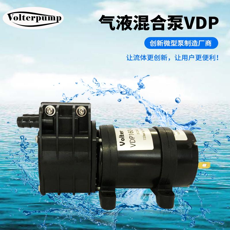 蠕动泵原理_VDP160H气液混合泵-威尔特(广州)流体设备有限公司